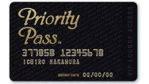 プラオリティパスカード