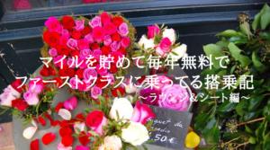 ハートの花
