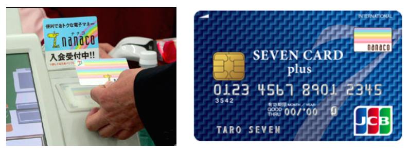 クレジットカードで支払う