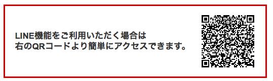 楽天プレミアム紹介コード