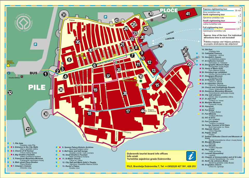 旧市街 地図
