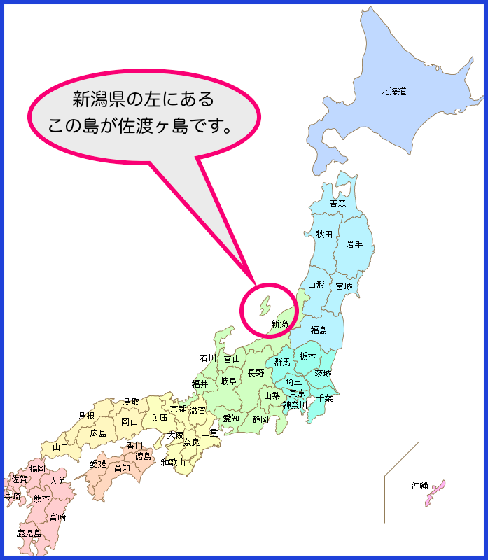 佐渡ヶ島 地図